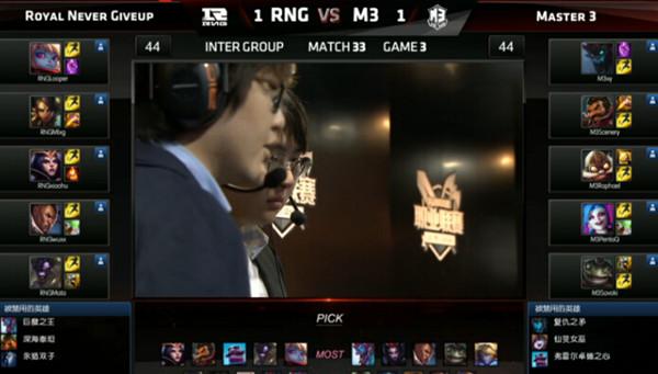 【战报】RNG稳定发挥 战胜M3